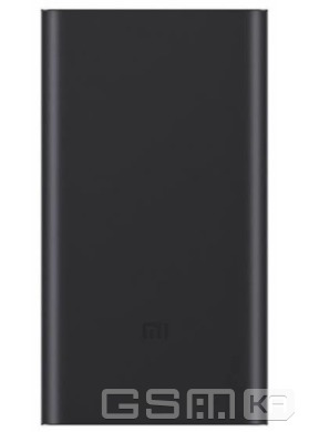 купить Xiaomi Mi Power Bank 2 10000 mAh  в Украине