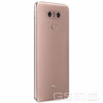 купить LG G6 32GB Black (LGH870DS.ACISBK) в Украине