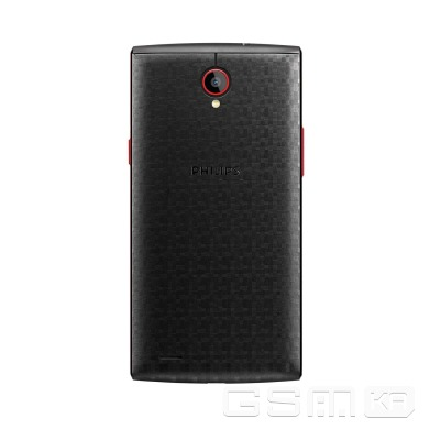 купить Philips S337 (Black-Red) в Украине