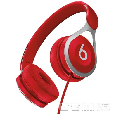купить Beats by Dr. Dre EP On-Ear Headphones Black (ML992) в Украине