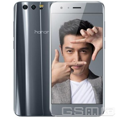 купить Honor 9 4/64GB в Украине